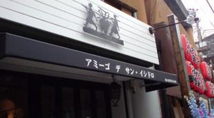 20110303152920_3