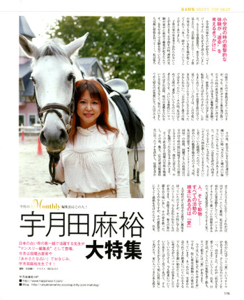 0912_monthly001_2
