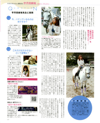 0912_monthly002_2